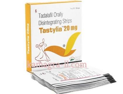 טסטיליה – Tastylia 20מג